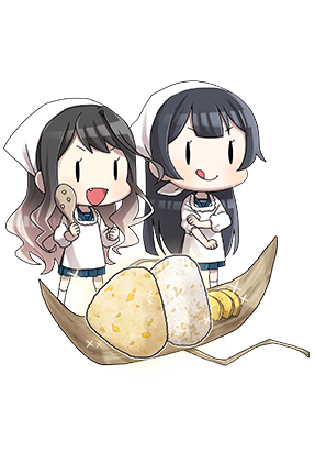 Combat Ration (Special Onigiri) 241 Full