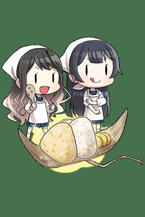 Combat Ration (Special Onigiri) 241 Full