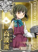 Takanami Kai Card