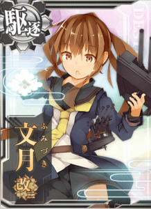 Fumizuki Kai Ni Card