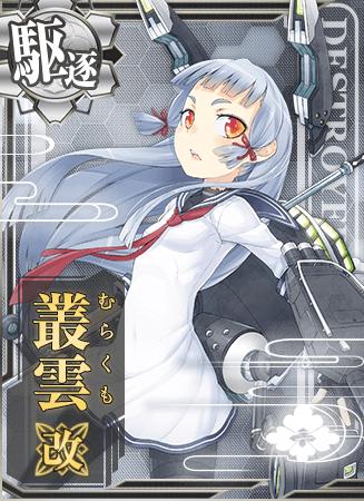 Murakumo Kai Card