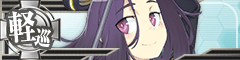 Tatsuta Banner