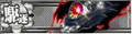 Thumbnail for version as of 22:19, September 25, 2013