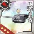 16inch Mk.V Twin Gun Mount 331 Card