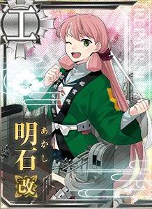 Akashi Kai Tekkotsu Bancho Card