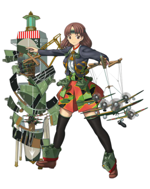 CVL Chiyoda Carrier Kai Ni 297 Full