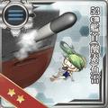 53cm Bow (Oxygen) Torpedo Mount 067 Card