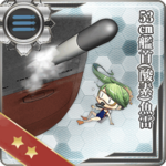 53cm Bow (Oxygen) Torpedo Mount 067 Card