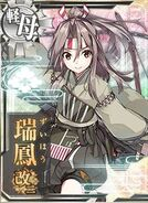 CVL Zuihou Kai Ni 555 Card