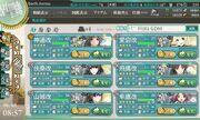 Flota E-1
