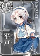 Hirato Card