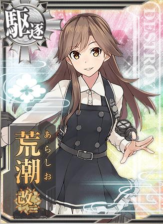 Arashio Kai Ni Card