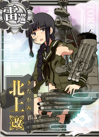 Kitakami Kai Card Damaged