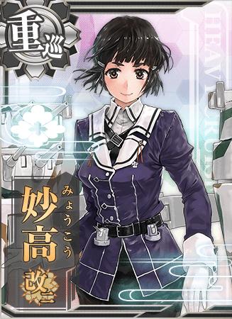 Myoukou Kai Ni Card
