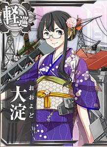 Ooyodo New Year's Card