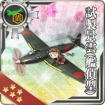 Prototype Keiun (Carrier-based Reconnaissance Model) 151 Card