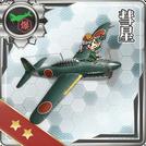 Suisei 024 Card