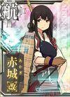 CV Akagi Kai 277 Card