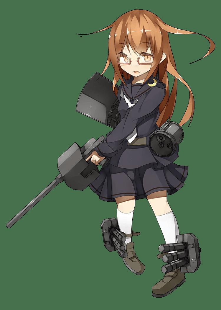 Mochizuki Full