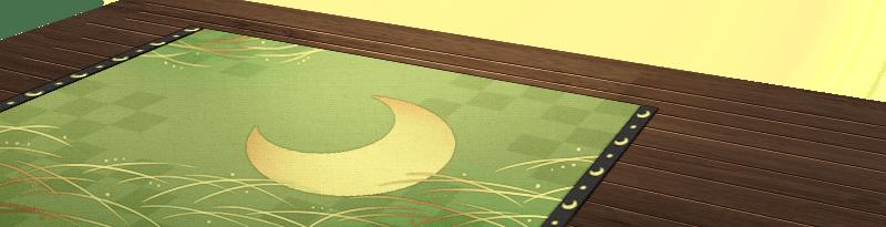 Nagatsuki's floor