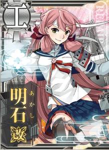 Akashi Kai Card