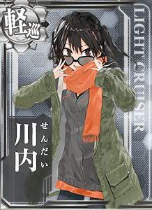 Sendai Autumn Casual Card