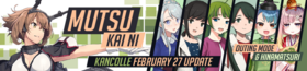 Wikia 2019 February 27th Banner