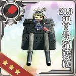 20.3cm (No.3) Twin Gun Mount 050 Card