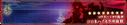 Fall 2015 E2 Banner