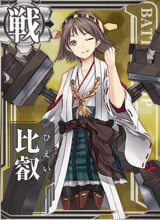 Hiei Card