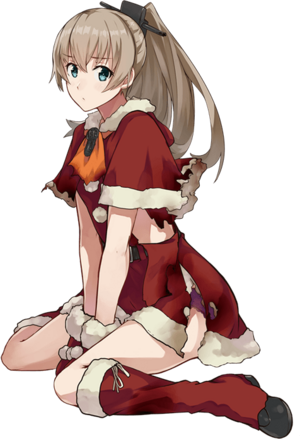 Kumano Christmas Full Damaged