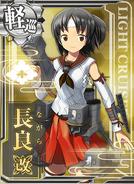 Nagara Kai Card