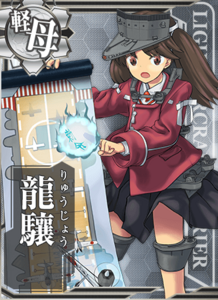 Ryuujou Card