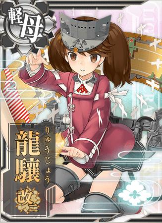 Ryuujou Kai Ni Card