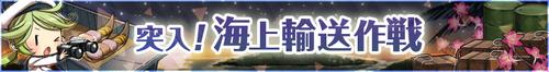 Fall 15 banner