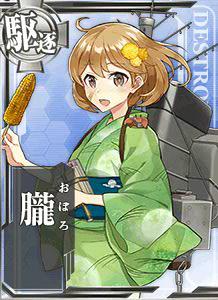 Oboro Yukata Card