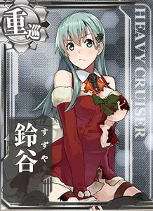 Suzuya Christmas Card Damaged