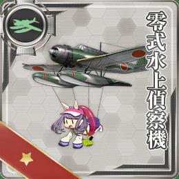 Type 0 Reconnaissance Seaplane 025 Card