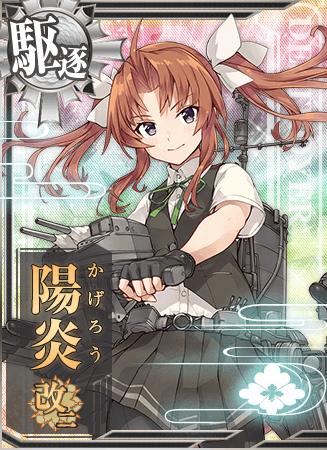 Kagerou Kai Ni Card