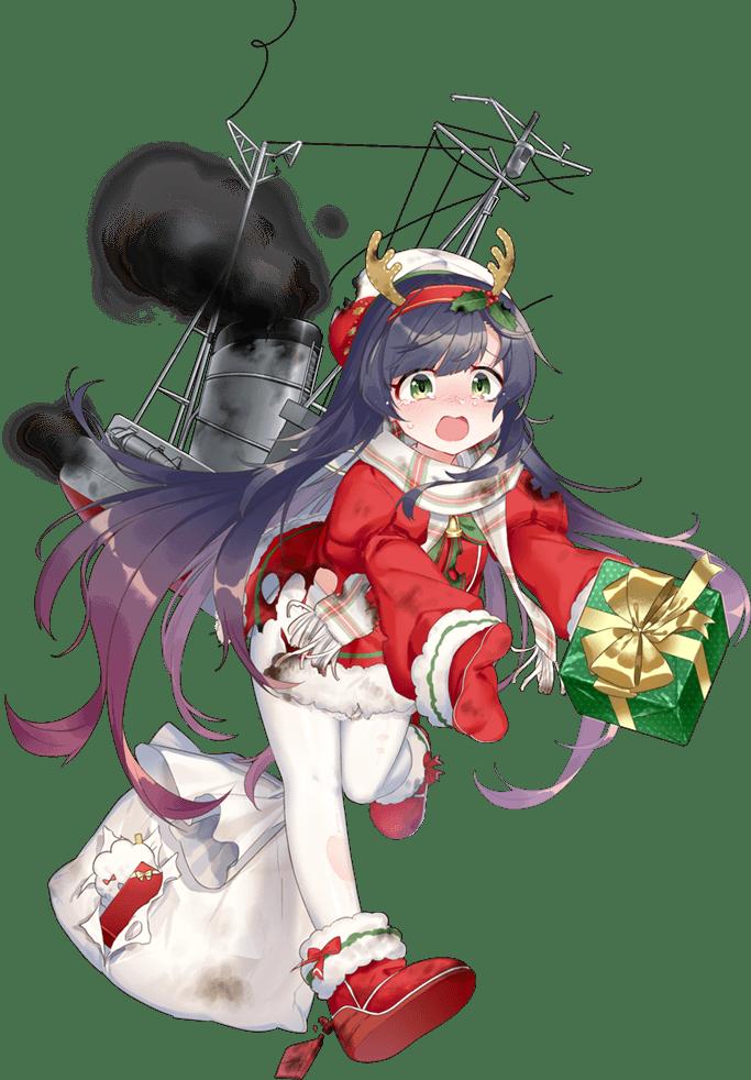 Matsuwa Christmas Full Damaged