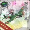 Ryuusei (601 Air Group) 113 Card