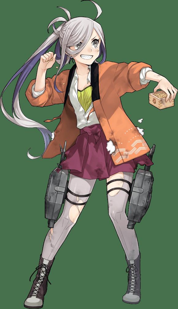Asashimo Setsubun Full Damaged