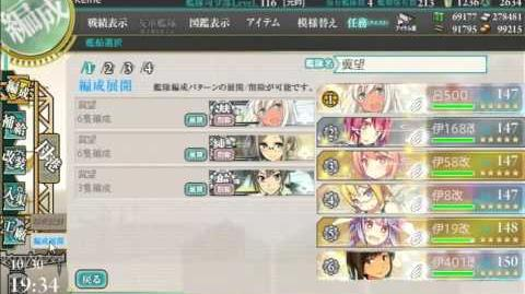 KanColle - New Fleet Changer