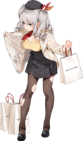 Kashima Shopping Full Damaged