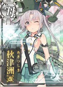 AV Akitsushima Kai 450 Card Damaged