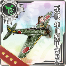 Type 1 Fighter Hayabusa Model III A (54th Squadron) 223 Card