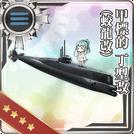 Type D Kouhyouteki Kai (Kouryuu Kai) 364 Card