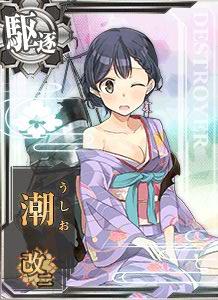Ushio Kai Ni New Year Card Damaged