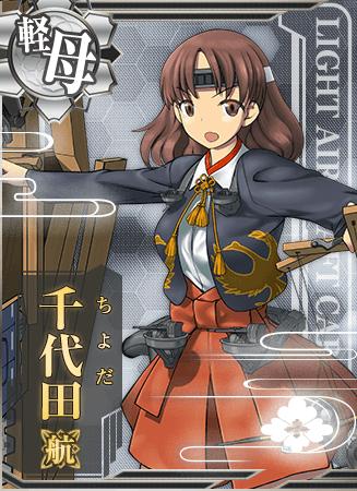 Chiyoda Carrier Card