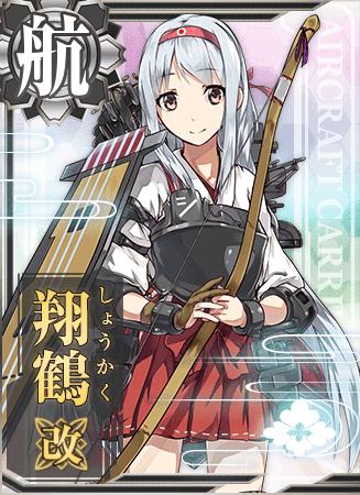 Shoukaku Kai Card
